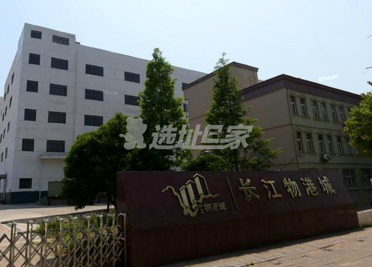 长江物港城